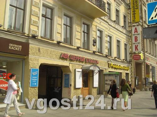 Хостел Юлана на Невском в Санкт Петербурге описание