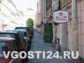 "Гостиница ""Санни"", Петербург"