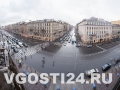 "Гостиница ""Александр Грин"", Петербург"