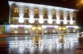 """Гостиница """"Меншиков"""", Петербург"""